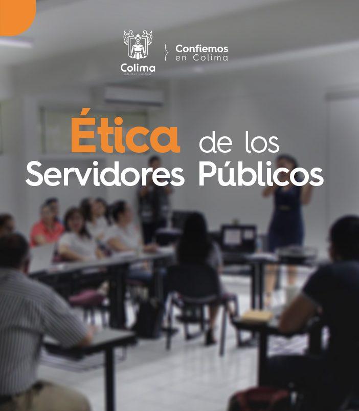 Ética de los Servidores Públicos -